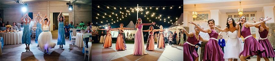 პატარძლის ცეკვა დაქალებთან ერთად. ქორწილის გასართობი პროგრამა