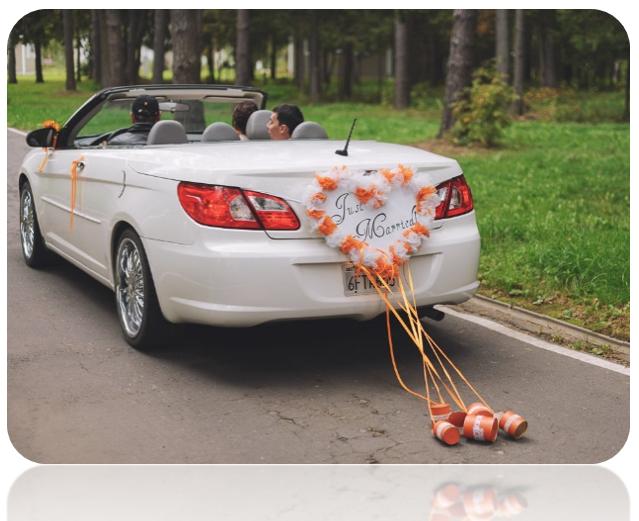 საქორწინო ავტომობიოლი